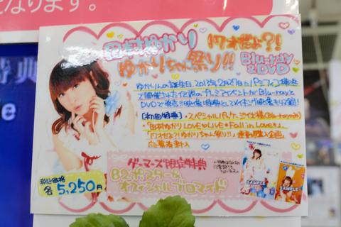 20130723アキバ_040.jpg