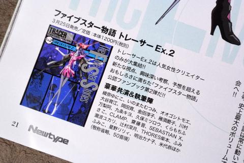 雑誌004.jpg