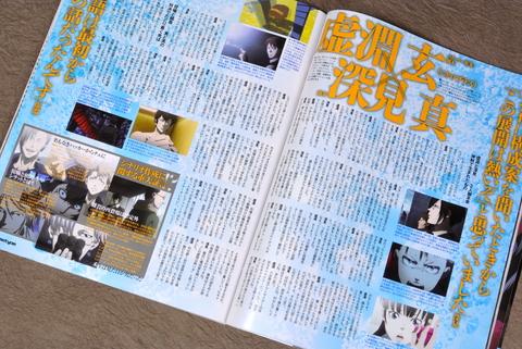 雑誌006.jpg