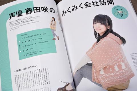 雑誌011.jpg