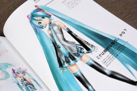 雑誌012.jpg