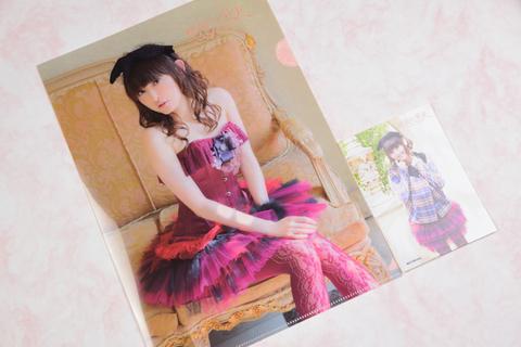 20131119ゆかりん_008.jpg