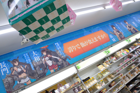 20131201ファミマ_056.jpg