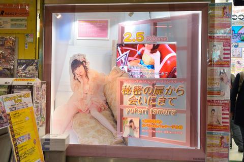 20140204アキバ_006.jpg