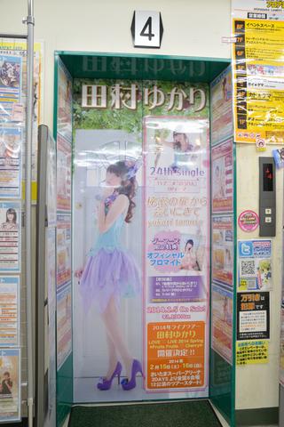 20140204アキバ_053.jpg