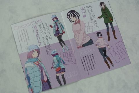 20140722恋物語033.jpg