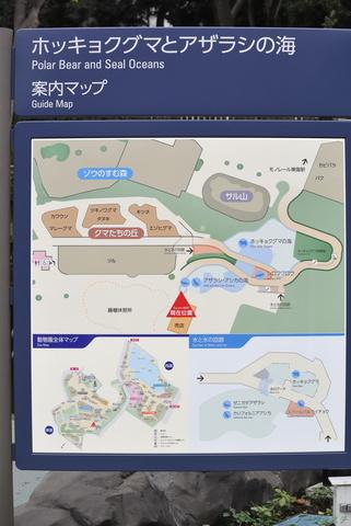 上野動物園124.jpg