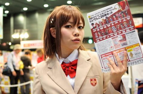 電撃祭092.jpg