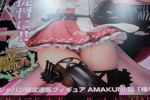 20160301榛名改ニ042_.jpg